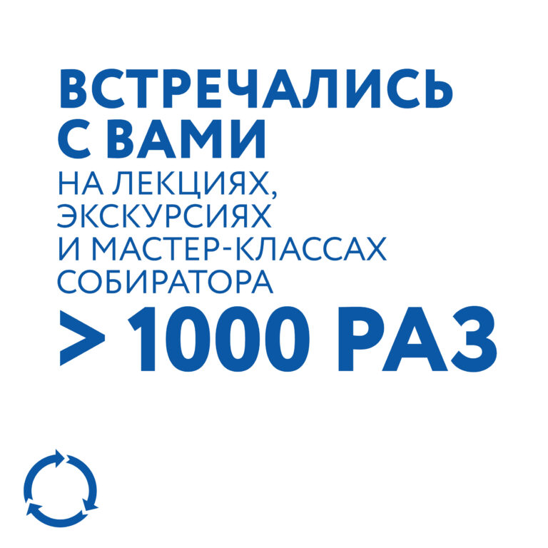 01.09 ДР статистика 9